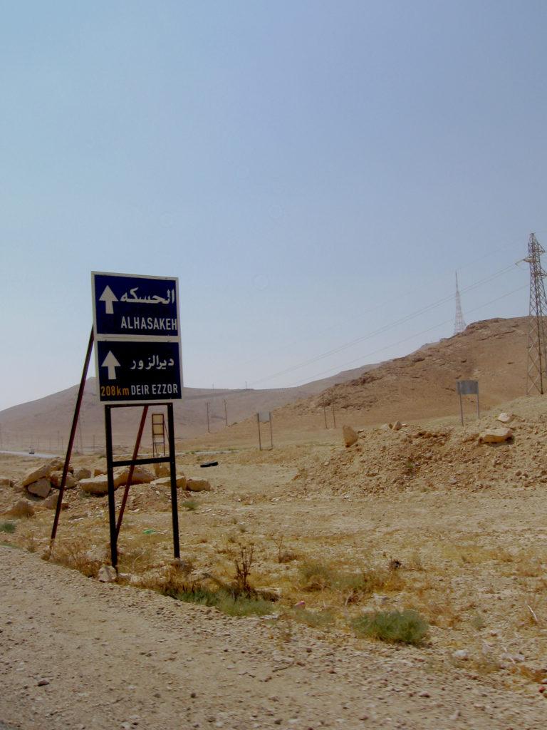 Vers Deir ez-Zor - Syrie 2010